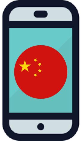 China Handy